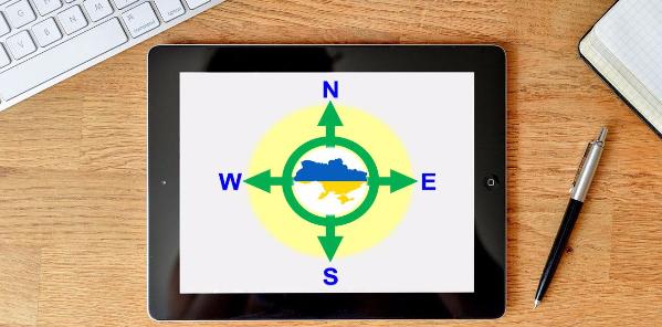 Безкоштовний вебінар «Експорт та імпорт сільськогосподарської продукції у світі»