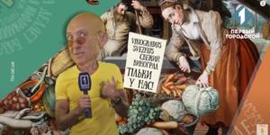 Одесса делает базар на рынке Початок 57